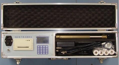Self-floating Electronic Single Shot Inclinometer